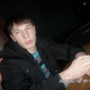 Александр, 25, Білозерка