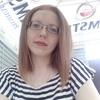 Екатерина Белоусова, 27, г.Тверь