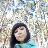 Лидия, 33, г.Челябинск