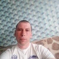 Виктор, 40 лет, Козерог, Новосибирск