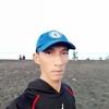 arif, 30, г.Джакарта