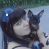 Lana, 24, Sambor