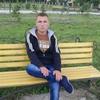 Рома, 26, г.Тараз (Джамбул)