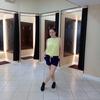 Екатерина, 27, г.Ковров