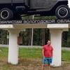 Руслан, 37, г.Ярославль