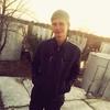 Александр, 19, г.Алейск