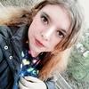 nina, 17, Henichesk