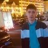 Руслан, 19, г.Чита