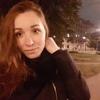 Тина, 28, г.Санкт-Петербург