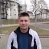 Teo, 29, г.Ульм