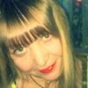 Elena, 30, Ufa