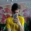 Danil frey, 18, г.Великие Луки