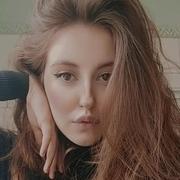 Эмилия 20 Краснодар