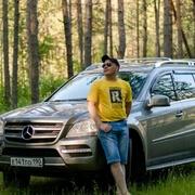 Сергей 38 лет (Весы) хочет познакомиться в Вязниках