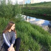 Наталья 20 Ухта