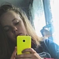 Екатерина, 19 лет, Овен, Гомель