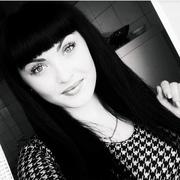 Карина Сергеевна 40 Токмак