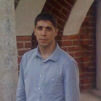 Рамис, 30 лет, Скорпион, Москва