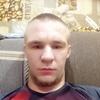 Александр Покрышко, 32, г.Hamilton