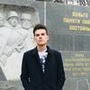 Bogdan, 21, Novocherkassk