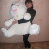 Lana, 27, г.Менделеевск
