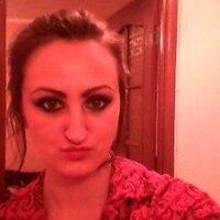 Дарья, 31 год, Весы, Курган