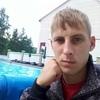 Денис, 22, г.Белокуриха