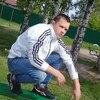 Сергей, 21, г.Дедовск