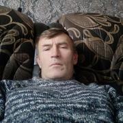 Терапевт 50 Краснодар