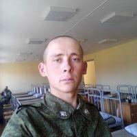 Евгений, 26 лет, Весы, Ачинск