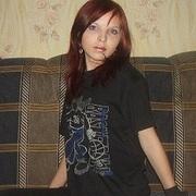 Евгения 27 лет (Весы) на сайте знакомств Усть-Омчуга