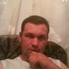 ALEKSEY, 45, Bikin