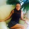 Elena, 24, г.Москва