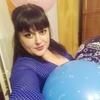 Ксения, 26, г.Челябинск