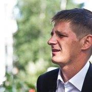 Знакомства в Порхове с пользователем Алексей 35 лет (Рак)