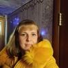Людмила, 32, г.Кривой Рог