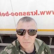 Вадим 52 Нижний Тагил