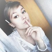 Диана 23 Киров