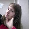 Mariana Calancea, 28, г.Кишинёв
