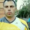 Сергій, 35, Олександрія