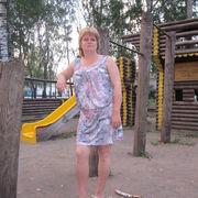 Ирина 37 Наровчат