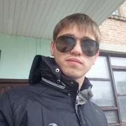 Игор 20 Путивль