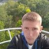 Дмитрий, 20, г.Черкассы