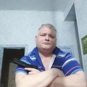 Алекс Митчел 37 Арамиль