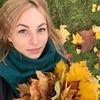 Лена, 29, г.Нижний Новгород
