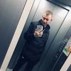 Dima, 26, г.Москва