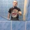 Павел, 36, г.Иркутск