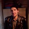 Андрей, 26, г.Гатчина