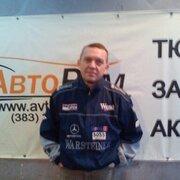 Евгений, 47 лет, Весы
