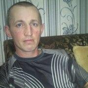 Александр, 39